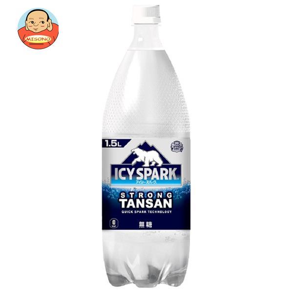 コカコーラ アイシー スパーク from カナダドライ 1.5Lペットボトル×6本入