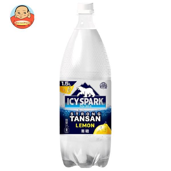 コカコーラ アイシー スパーク from カナダドライ レモン 1.5Lペットボトル×6本入