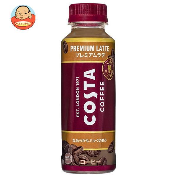 コカコーラ コスタ カフェラテ 270mlペットボトル×24本入