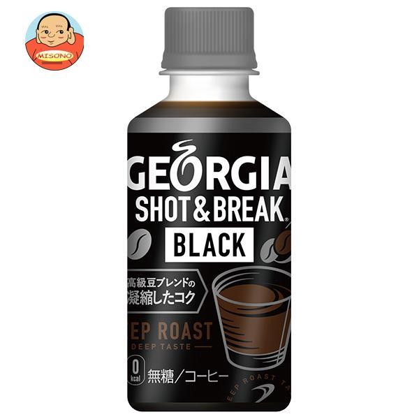 コカコーラ ジョージア ショット&ブレイク ブラック 195mlペットボトル×30本入