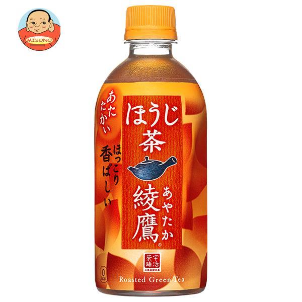コカコーラ 【HOT用】綾鷹 ほうじ茶 440mlペットボトル×24本入