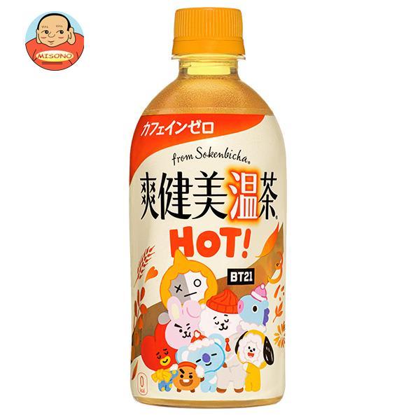 コカコーラ 【HOT用】爽健美温茶 440mlペットボトル×24本入