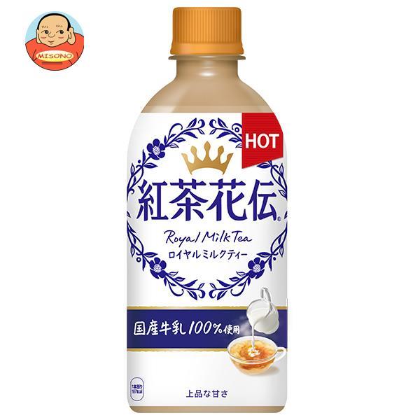 コカコーラ 【HOT用】紅茶花伝 ロイヤルミルクティー 440mlペットボトル×24本入
