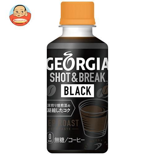 コカコーラ 【HOT用】ジョージア ショット&ブレイク ブラック 195mlペットボトル×30本入