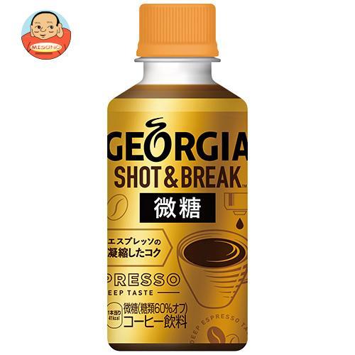 コカコーラ 【HOT用】ジョージア ショット&ブレイク 微糖 195mlペットボトル×30本入