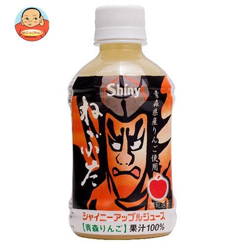 青森県りんごジュース ねぶた りんごジュース 280mlペットボトル×24本入