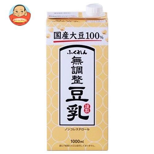 ふくれん 国産大豆100% 成分無調整豆乳 1000ml紙パック×18(6×3)本入
