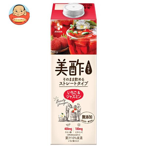 CJジャパン  美酢(ミチョ) いちご&ジャスミン 950ml紙パック×12本入