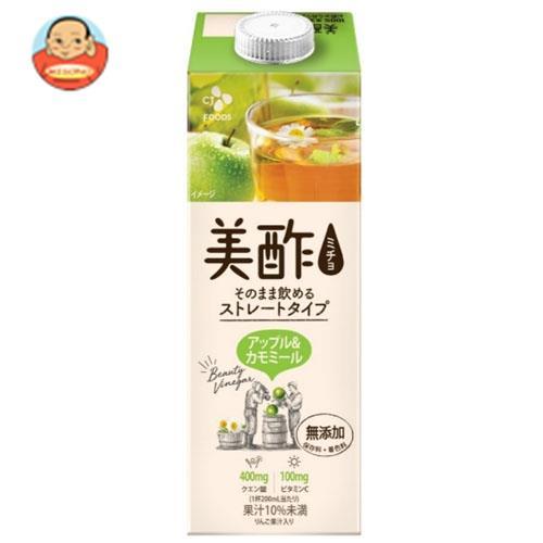 CJジャパン 美酢(ミチョ) アップル&カモミール 950ml紙パック×12本入