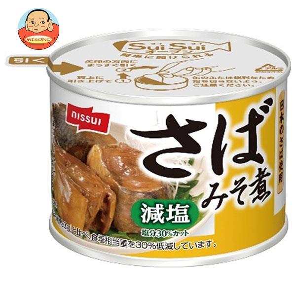 ニッスイ スルッとふた さば味噌煮 減塩 190g缶×24個入