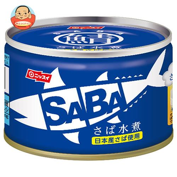 ニッスイ スルッとふた SABA さば水煮 150g缶×24個入