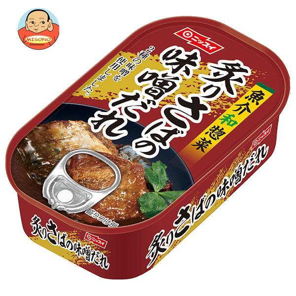 ニッスイ 炙りさばの味噌だれ 100g缶×30個入