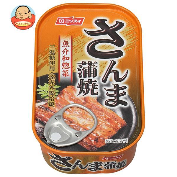 ニッスイ さんま蒲焼 100g缶×30個入
