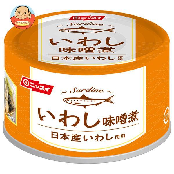 ニッスイ いわし味噌煮(日本産いわし使用) 175g缶×24個入