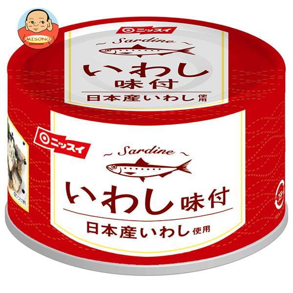 ニッスイ いわし味付(日本産いわし使用) 175g缶×24個入