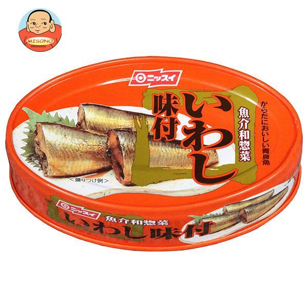 ニッスイ いわし味付 100g缶×24個入