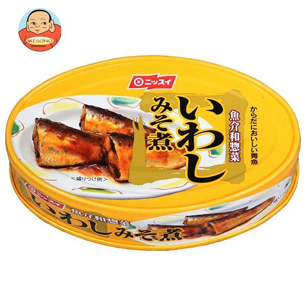 ニッスイ いわし味噌煮 100g缶×24個入