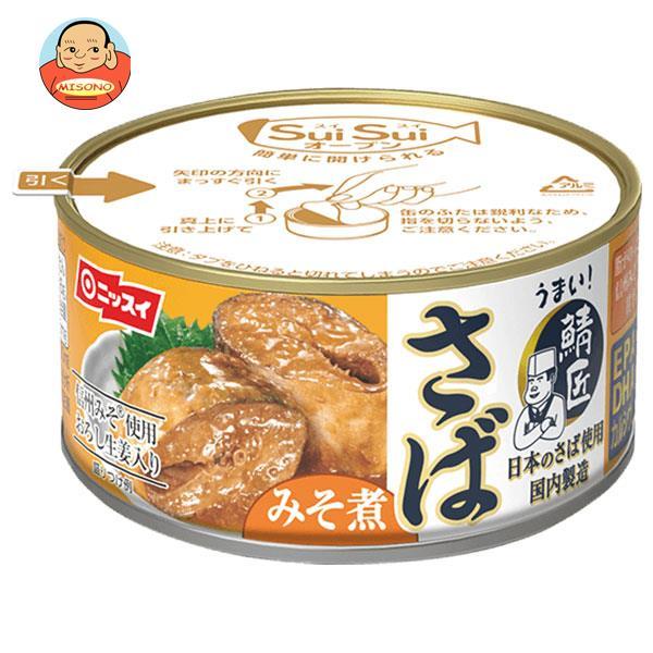 ニッスイ さば味噌煮 190g缶×24個入