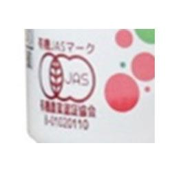 光食品 オーガニックぶどうジュース 160g缶×30本入