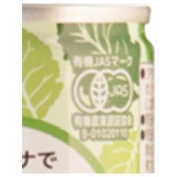 光食品 有機ケールとバナナ 160g缶×30本入