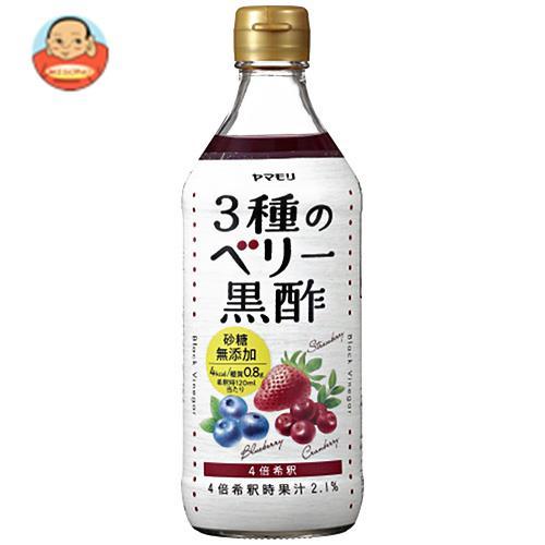 ヤマモリ 砂糖無添加 3種のベリー黒酢 500ml瓶×6本入