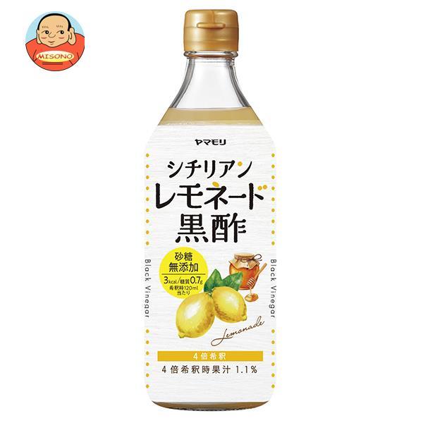 ヤマモリ 砂糖無添加 シチリアンレモネード黒酢 500ml瓶×6本入