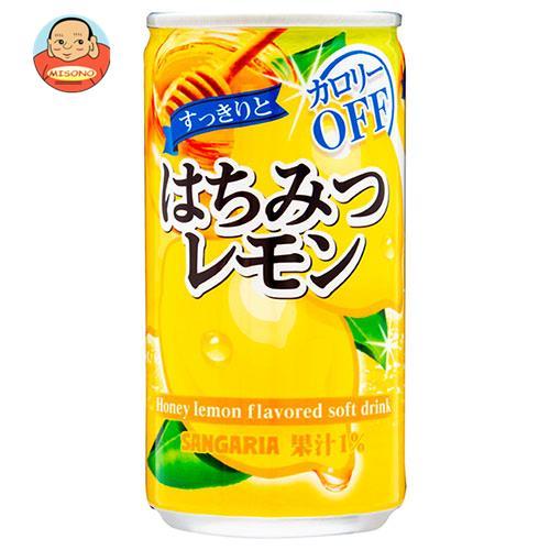 サンガリア すっきりとはちみつレモン 185g缶×30本入