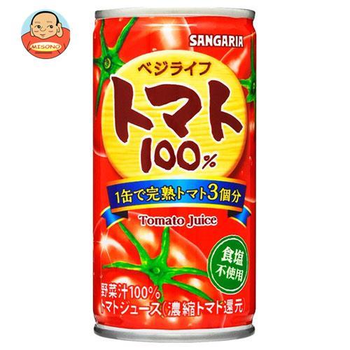 サンガリア ベジライフトマト100% 190g缶×30本入