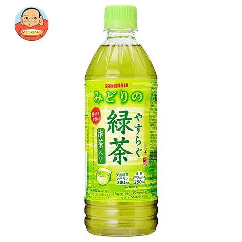 サンガリア やすらぐ抹茶入り緑茶 500mlペットボトル×24本入