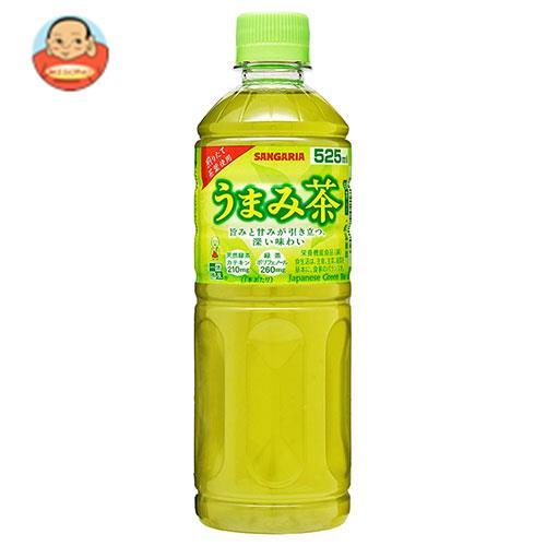 サンガリア うまみ茶 525mlペットボトル×24本入