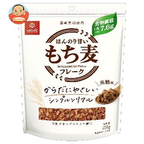 はくばく ほんのり甘いもち麦フレーク 黒糖味 150g×6袋入