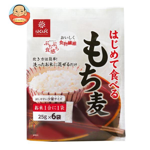 はくばく はじめて食べるもち麦 150g(25g×6袋)×6袋入