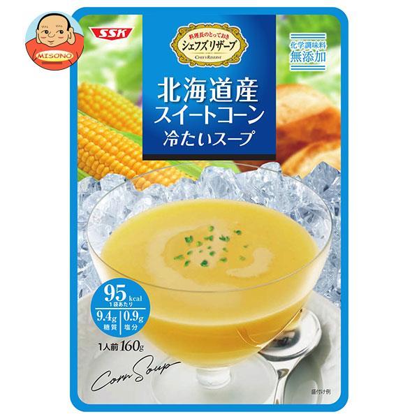 SSK シェフズリザーブ 北海道産コーンの冷たいスープ 160g×40袋入