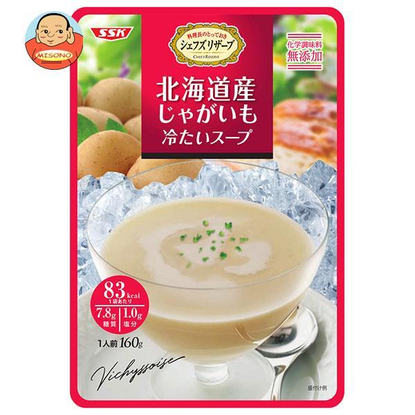 SSK シェフズリザーブ 北海道産じゃがいもの冷たいスープ 160g×40袋入