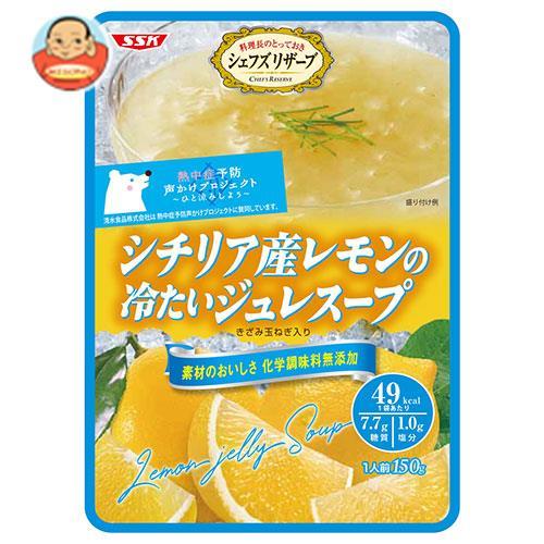 SSK シェフズリザーブ シチリア産レモンの冷たいジュレスープ 150g×40袋入