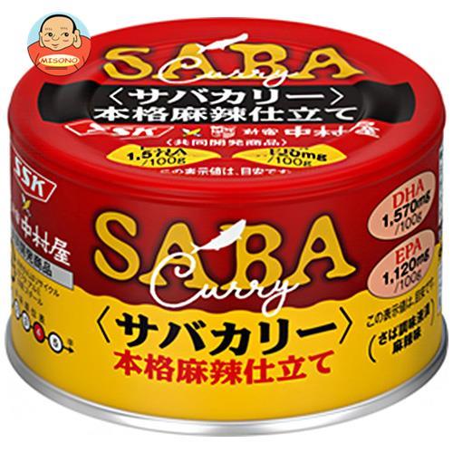 SSK SSK×中村屋 サバカリー麻辣仕立て 150g缶×24個入