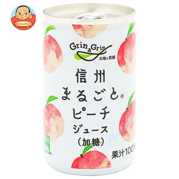 長野興農 信州まるごとピーチジュース(加糖) 160g缶×20本入