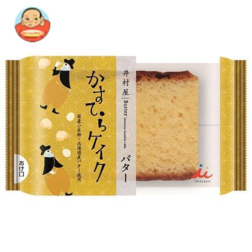 井村屋 かすてらケイク バター 1切れ×48(8×6)袋入