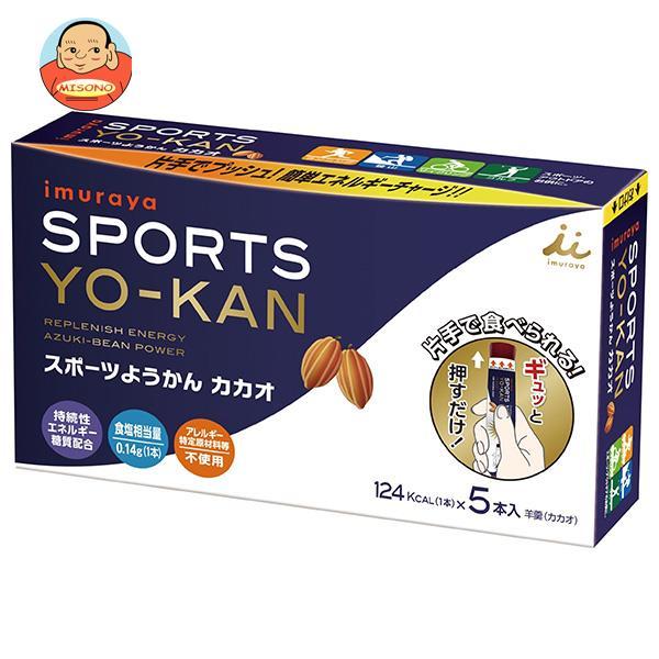 井村屋 スポーツようかん カカオ 38g×5本×20箱入