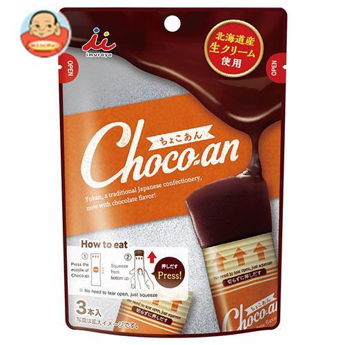 井村屋 Choco-an(チョコアン) プレーン 42g(14g×3本)×20袋入