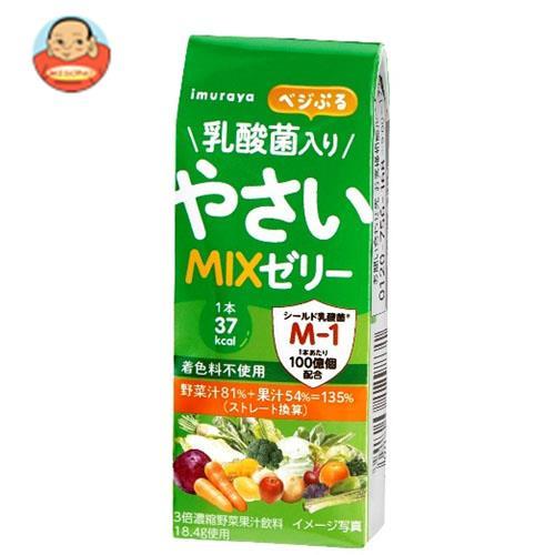 井村屋 ベジぷるやさい MIX(ミックス)ゼリー 40g×100袋入