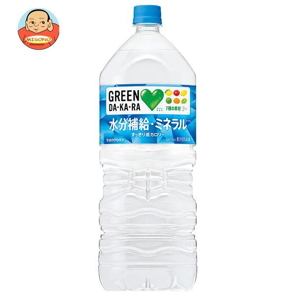 サントリー GREEN DA KA RA(グリーン ダカラ) 2Lペットボトル×6本入