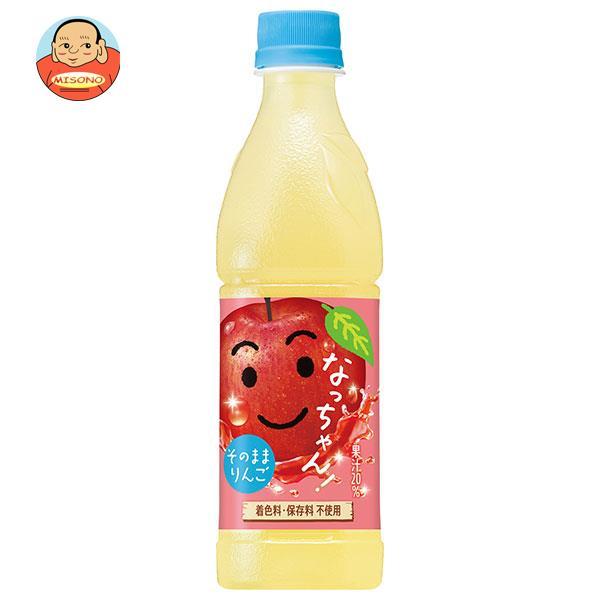 サントリー なっちゃん りんご 425mlペットボトル×24本入