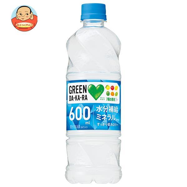サントリー GREEN DA KA RA(グリーン ダカラ)【手売り用】 600mlペットボトル×24本入