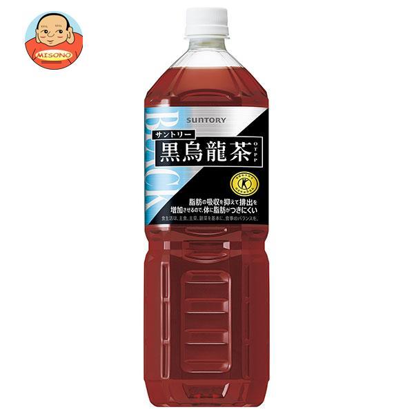 サントリー 黒烏龍茶【特定保健用食品 特保】 1.4Lペットボトル×8本入