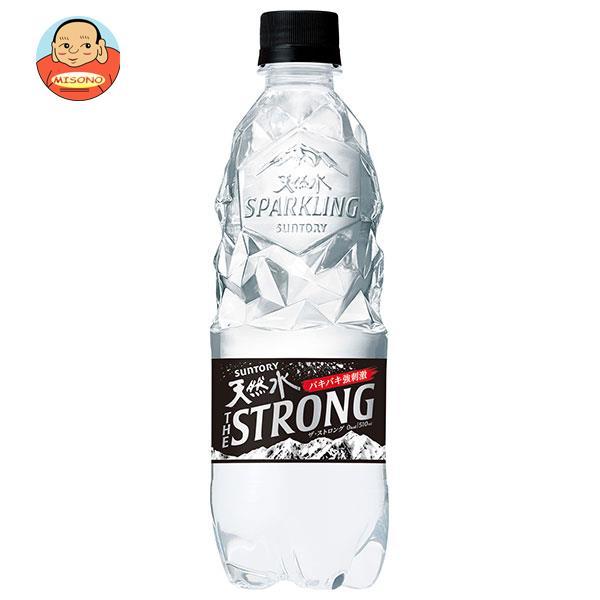 サントリー THE STRONG(ザ ストロング) 天然水スパークリング【手売り用】 510mlペットボトル×24本入