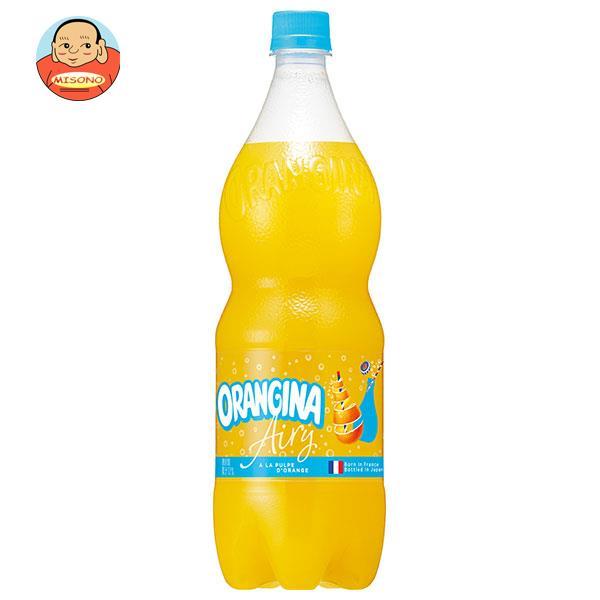 サントリー オランジーナ 1.2Lペットボトル×8本入