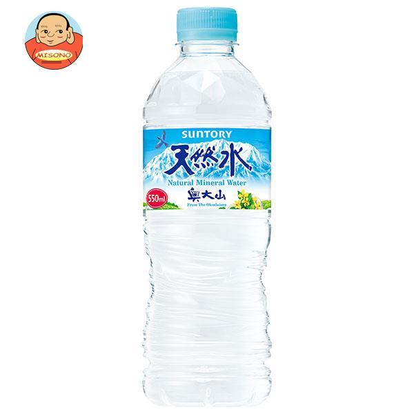 サントリー 天然水【自動販売機用】 550mlペットボトル×24本入