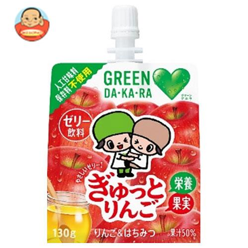 サントリー GREEN DAKARA(グリーンダカラ) やさしいゼリー ぎゅっとりんご 130gパウチ×30個入