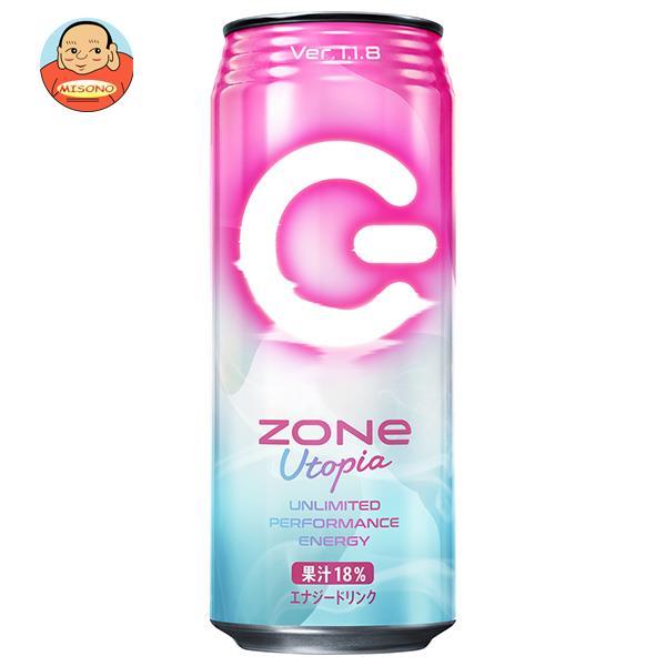サントリー ZONe(ゾーン) Utipia(ユートピア) Ver.1.0.0 500ml缶×24本入